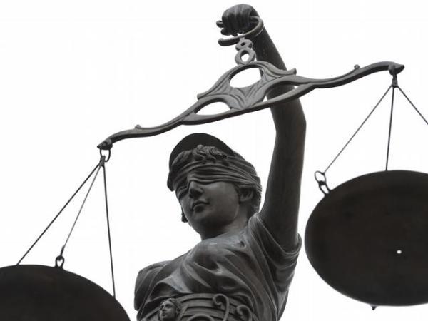 Deusa Justiça Iustitia
