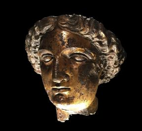 Cabeça de Sulis Minerva